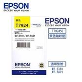 EPSON 原廠高容量墨水匣 T792450 黃
