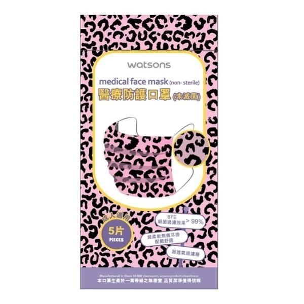屈臣氏醫療防護口罩(成人)5入-甜美豹紋