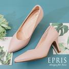現貨 大腳女孩首選 大尺碼高跟鞋 純粹女神 甜美粉色尖頭高跟鞋 19.5-26 EPRIS艾佩絲-甜美粉