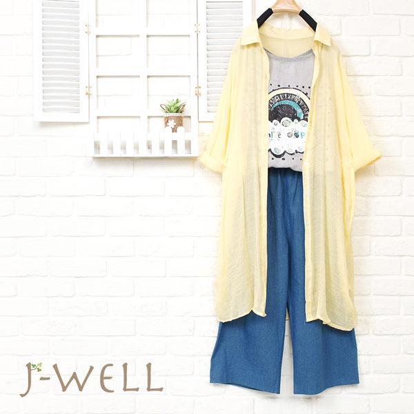 J-WELL 涼感薄透長襯衫上衣褲三件組 (組合853 8J1490黃+8J1396灰+8J1523深藍)