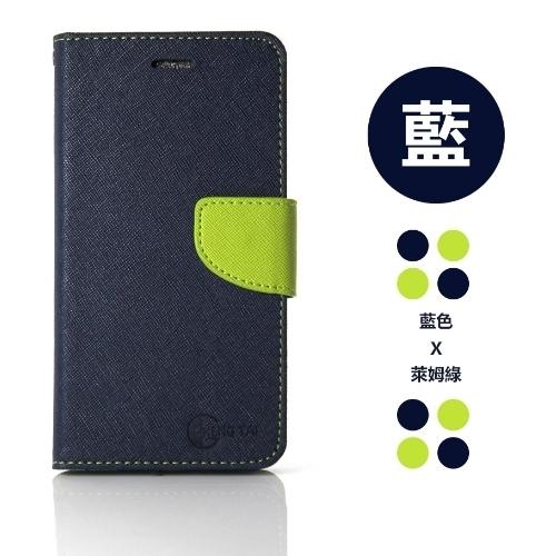 拼接雙色款 LG Stylus 2 磁扣側掀(立架式)皮套