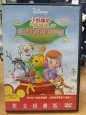 挖寶二手片-B30-027-正版DVD【小熊維尼與跳跳虎-超級偵探耶誕夜/迪士尼】-卡通動畫-國英語發音