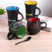 馬克杯歐式咖啡杯創意馬克杯帶勺黑色陶瓷水杯辦公室牛奶杯可愛喝水杯子    color shop