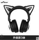 耳麥 專業打遊戲 妖舞貓耳耳機3G YOWU頭戴式無線藍芽電腦電競游戲吃雞主播同款女 百分百