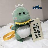 包包 毛絨包包女2019新款日韓卡通萌少女小挎包可愛恐龍玩具背包斜挎包