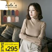 LULUS特價-Y高領合身坑條上衣-8色  現+預【01140653】