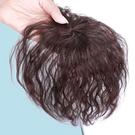 假髮片 假發女局部頭頂假發片仿真發補發輕薄迷你自然遮白發手織補發塊 爾碩