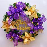 【派對造型服/道具】聖誕節裝飾-20吋紫金聖誕花圈(款式隨機)