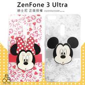 正版授權 迪士尼 字母背景 華碩 ZenFone 3 Ultra ZU680KL 手機殼 透明殼 軟殼 米奇 米妮 史迪奇 保護套