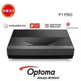 OPTOMA 奧圖碼 P1 PRO 4K UHD 超短焦 家庭劇院投影機 3500流明 公司貨