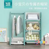 玩具收納架子兒童置物架塑料寶寶衣架幼兒園書架家用大容量 XW