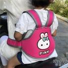 兒童電動車安全防摔防丟透氣可調前后騎行綁帶踏板摩托帶小孩 【快速出貨】