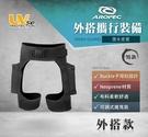 [台灣製 Aropec]3mm 雙口袋 防寒 外搭褲 (單一尺碼 腰部腿部 可調整大小)