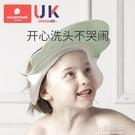 寶寶洗頭帽防水護耳帽子小孩洗髮浴帽嬰兒童洗澡洗頭髮『小淇嚴選』