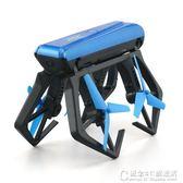 折疊無人機高清航拍專業超長續航耐摔遙控飛機四軸飛行器兒童玩具.YYJ 奇思妙想屋