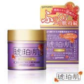 【日本琥珀肌】潤澤晚安霜(50g/瓶) ◆86小舖 ◆