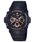 【優惠特價】G-SHOCK | AW-591GBX-1A4DR 指針數字雙顯錶 46mm 防水