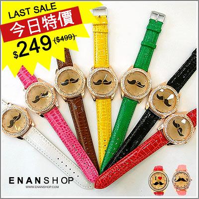 惡南宅急店【0421F】創意玩味‧男錶女錶『鬍子俱樂部』滿鑽手錶可當情侶對錶 單價
