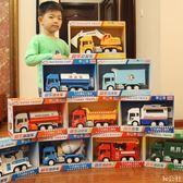 兒童玩具慣性車超大工程攪拌車挖掘機音樂男孩玩具翻斗灑水車卡車