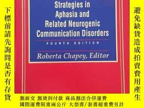 二手書博民逛書店Language罕見Intervention Strategies in Aphasia and Related