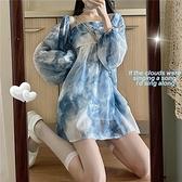 長袖洋裝 設計感小眾扎染一字肩仙女吊帶裙洋裝女夏季長袖甜酷氣質裙子夏【快速出貨】