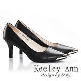 ★零碼出清★Keeley Ann大人系OL微金屬鞋頭全真皮軟墊尖頭高跟鞋(黑色)