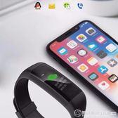 智慧手環運動手錶男女多功能計步器  圖拉斯3C百貨