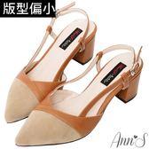Ann'S優美線條-復古異材質拼接拉帶粗跟尖頭鞋-棕