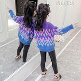女童毛衣女孩兒童中大童小孩套頭洋氣針織打底衫 青山市集