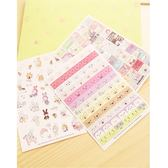 【00064】 小兔子日記 透明裝飾卡通貼紙 1組6入 辦公文具 開學文具 文具 貼紙