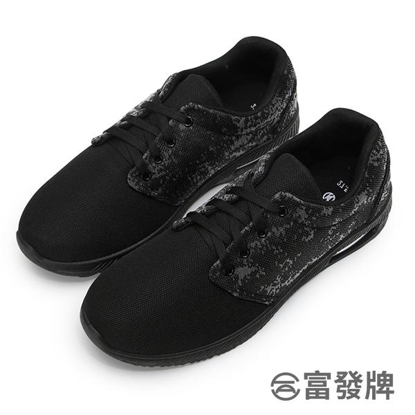【富發牌】黑森林迷霧氣墊運動休閒鞋-黑 2AJ48