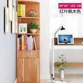 實木角櫃牆角櫃客廳三角置物架多功能轉角櫃子儲物櫃簡約邊角櫃【木紋色帶把手40* 30 *152cm】
