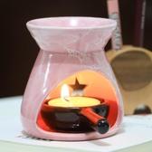 小巧陶瓷香薰燈精油燈蠟燭臥室家用浪漫香薰爐熏香爐精油爐 【全館免運】