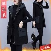 羊毛羔拉鍊口袋連帽背心 L~5XL【994667W】【現+預】-流行前線-