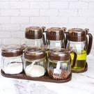 玻璃調料盒調味罐組合套裝家用油壺醬油瓶醋瓶香油瓶鹽罐廚房用品 快速出貨