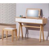 【森可家居】伊登北歐3.3尺掀鏡台(含椅) 8HY147-07 梳化 化妝桌 木紋質感 無印北歐風 MIT台灣製造