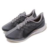 【六折特賣】Nike 慢跑鞋 Zoom Pegasus 35 Turbo 灰 黑 男鞋 運動鞋 【PUMP306】 AJ4114-003