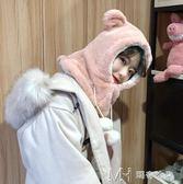 兔子耳朵帽子女秋冬季甜美可愛冬天毛絨圍巾一體韓版百搭護耳保暖     瑪奇哈朵