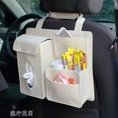 汽車椅背袋座椅后背雜物掛袋收納箱儲物袋車載紙巾盒懸掛袋 交換禮物