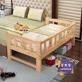 兒童床 實木兒童床帶小床單人床男孩女孩 公主床小孩床加寬床拼接床T