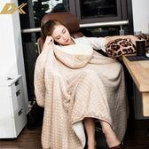 冬季學生斗篷毯子多功能披肩毛毯雙層加厚懶人毯辦公室午睡蓋毯