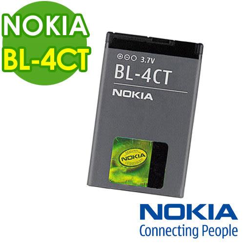 《 3C批發王 》原廠電池 Nokia BL-4CT 手機 5310 / 7310 / 6600fold / 2720 / 6700S / 7230S / X3