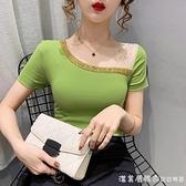 斜領露肩短袖T恤女2021夏季新款時尚洋氣小衫設計感小眾純棉上衣 美眉新品