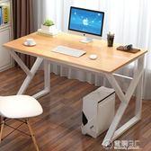 電腦桌創意電腦桌台式家用簡約經濟型現代單人鋼木辦公桌簡易學習桌書桌WD 電購3C