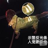 大狗狗雨衣金毛柴犬薩摩耶邊牧柯基中型大型犬寵物雨天防水的衣服