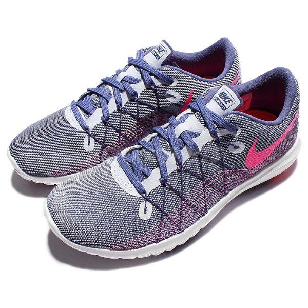 Nike 慢跑鞋 Wmns Flex Fury 2 紫 桃紅 白 輕量透氣 女鞋 【PUMP306】 819135-501 819135-501