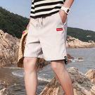 經典潮流簡約素色造型百搭休閒短褲