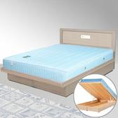 Homelike 朵拉6尺掀床組-雙人加大(白橡木紋)
