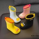 寶寶雨鞋兒童雨靴男童小童幼兒防滑小孩膠水鞋女童【時尚大衣櫥】
