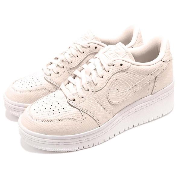 Nike 休閒鞋 Wmns Air Jordan 1 RE Low LIFTD 米白 白 增高 厚底 女鞋 喬丹 【PUMP306】 AO1334-004
